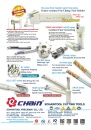 Cens.com Who Makes Machinery in Taiwan AD ECHAINTOOL PRECISION CO., LTD.