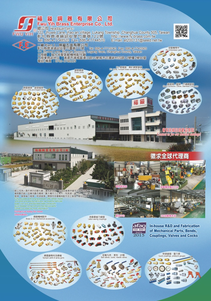 Who Makes Machinery in Taiwan FWU YIH BRASS ENTERPRISE CO., LTD.