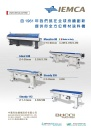 Cens.com Who Makes Machinery in Taiwan AD GIULIANI IEMCA MACHINERY CO., LTD.