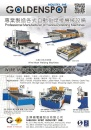 Cens.com Who Makes Machinery in Taiwan AD GOLDEN SPOT INDUSTRY INC.