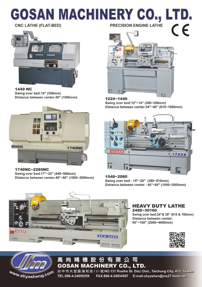 Who Makes Machinery in Taiwan GOSAN MACHINERY CO., LTD.