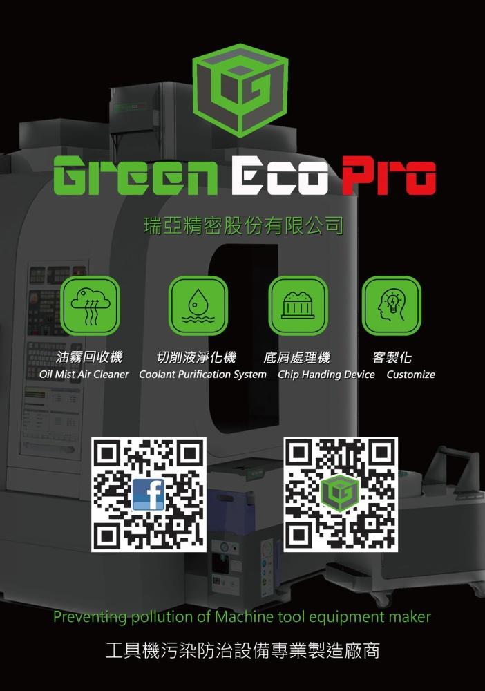 GREEN ECO PRO CO., LTD.
