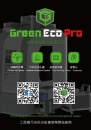 Cens.com Who Makes Machinery in Taiwan AD GREEN ECO PRO CO., LTD.