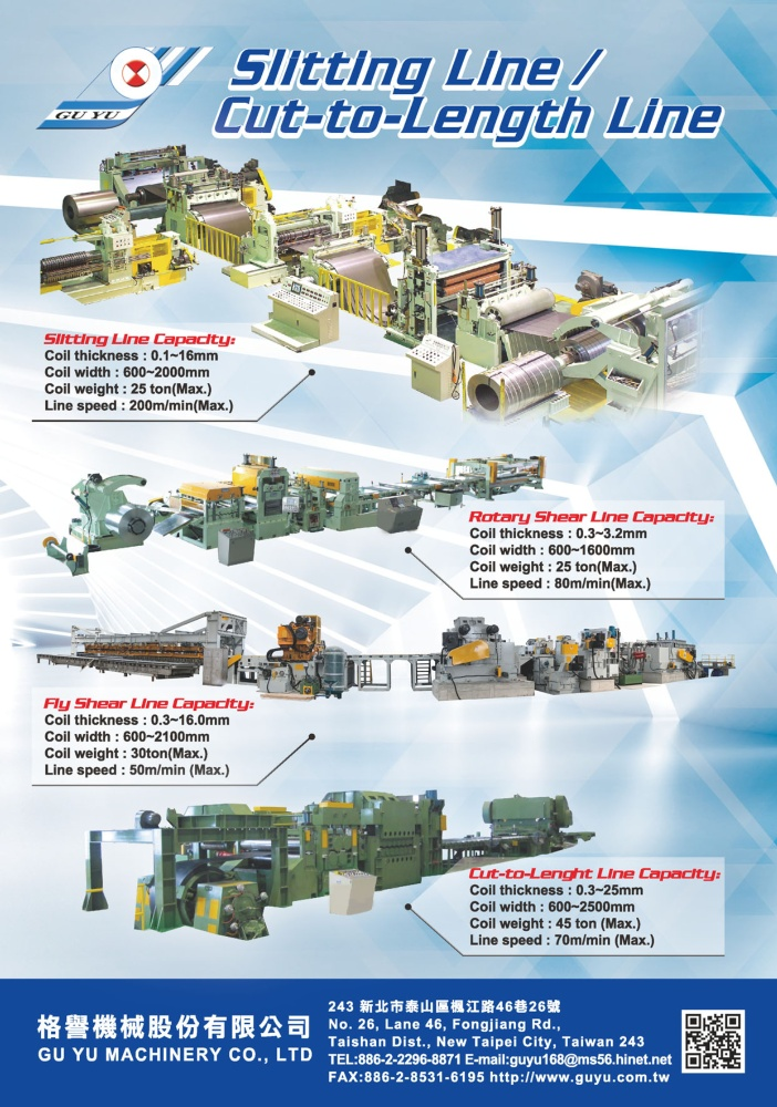 Who Makes Machinery in Taiwan GU YU MACHINERY CO., LTD.