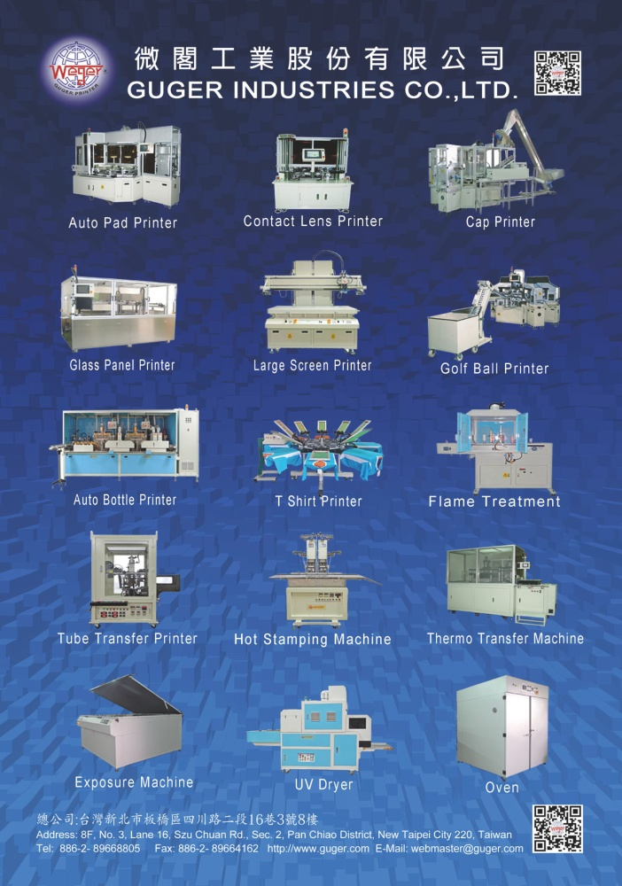 Who Makes Machinery in Taiwan GUGER INDUSTRIES CO., LTD.