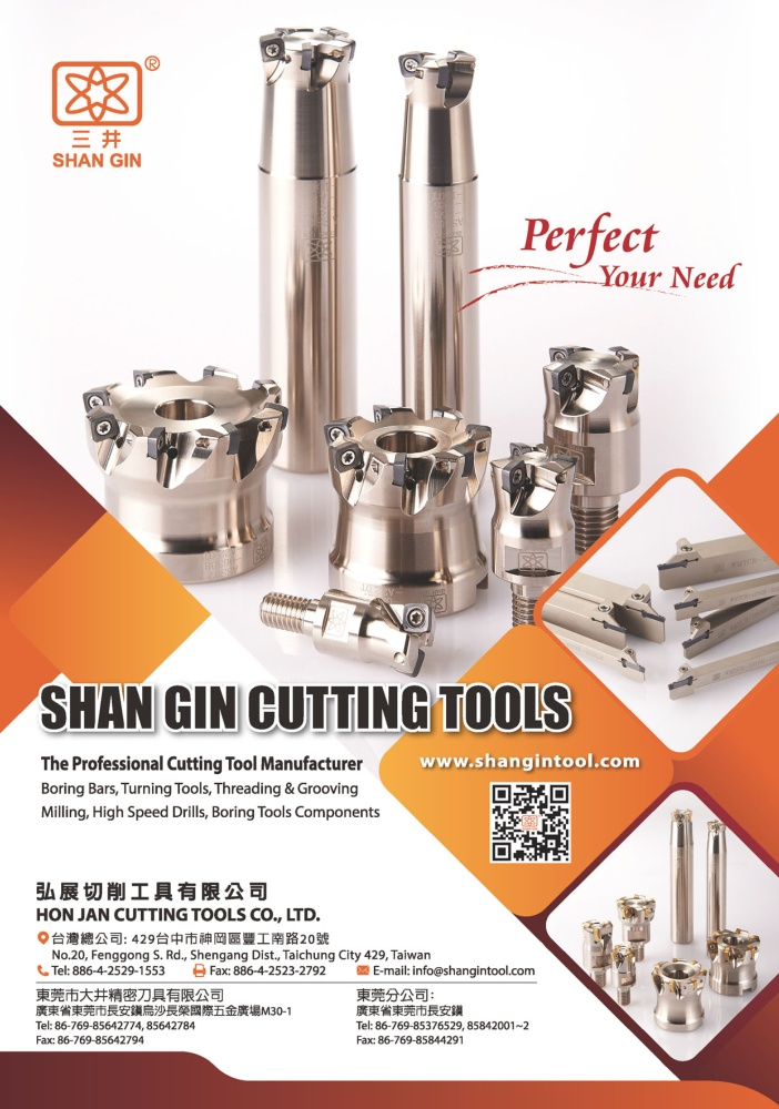 Who Makes Machinery in Taiwan HON JAN CUTTING TOOLS CO., LTD.