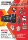 Cens.com Who Makes Machinery in Taiwan AD Hongju Precision Machinery Co., LTD.