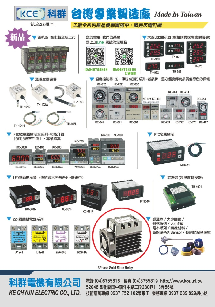 KE CHYUN ELECTRIC CO., LTD.