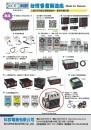 Cens.com 台湾机械制造厂商名录 AD 科群电机有限公司