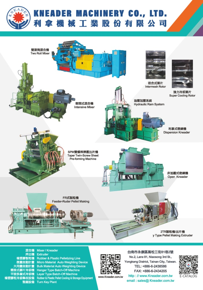 Who Makes Machinery in Taiwan KNEADER MACHINERY CO., LTD.