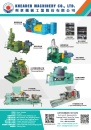 Cens.com Who Makes Machinery in Taiwan AD KNEADER MACHINERY CO., LTD.