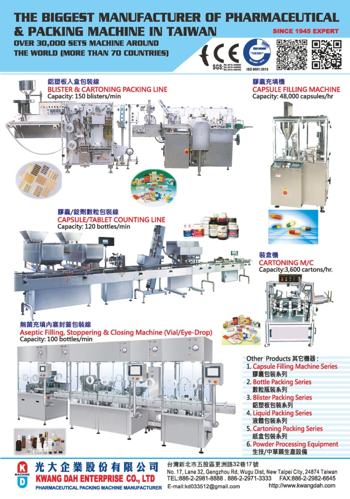 KWANG DAH ENTERPRISE CO., LTD.