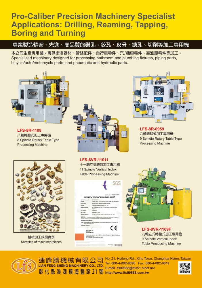 Who Makes Machinery in Taiwan LIAN FENG SHENG MACHINERY CO., LTD.