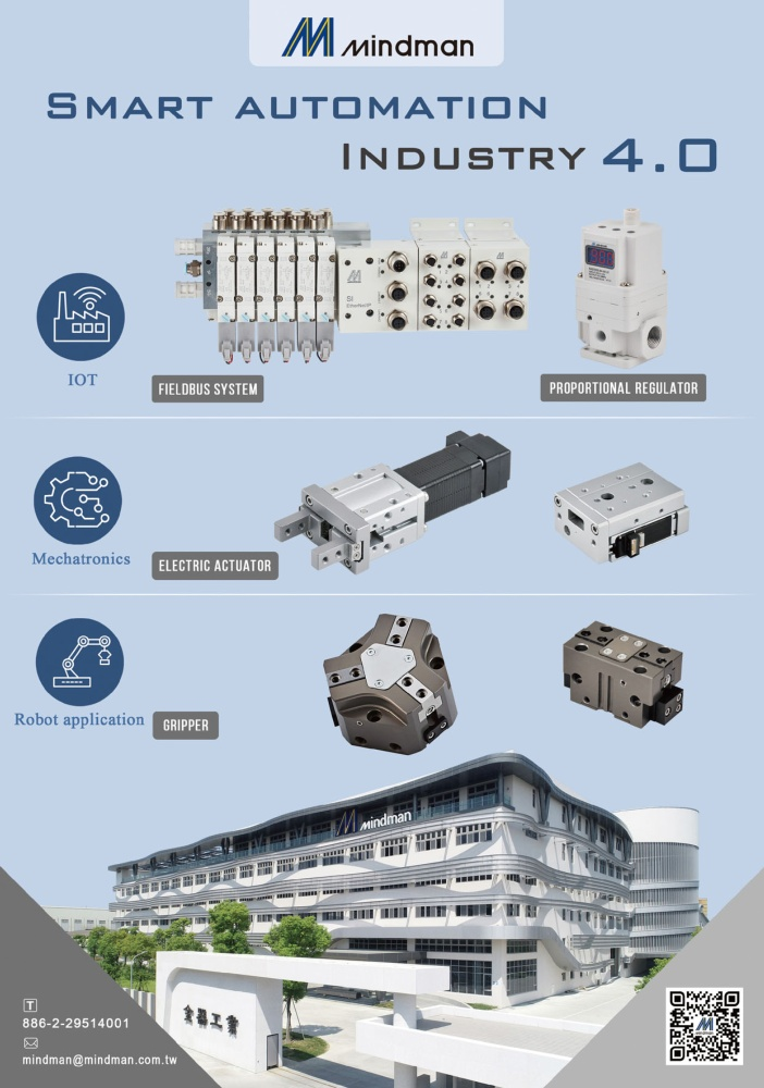 Who Makes Machinery in Taiwan MINDMAN INDUSTRIAL CO., LTD.
