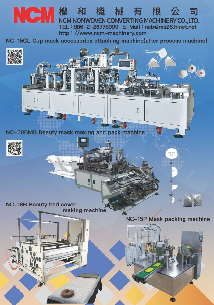 Who Makes Machinery in Taiwan NCM NONWOVEN CONVERTING MACHINERY CO., LTD.