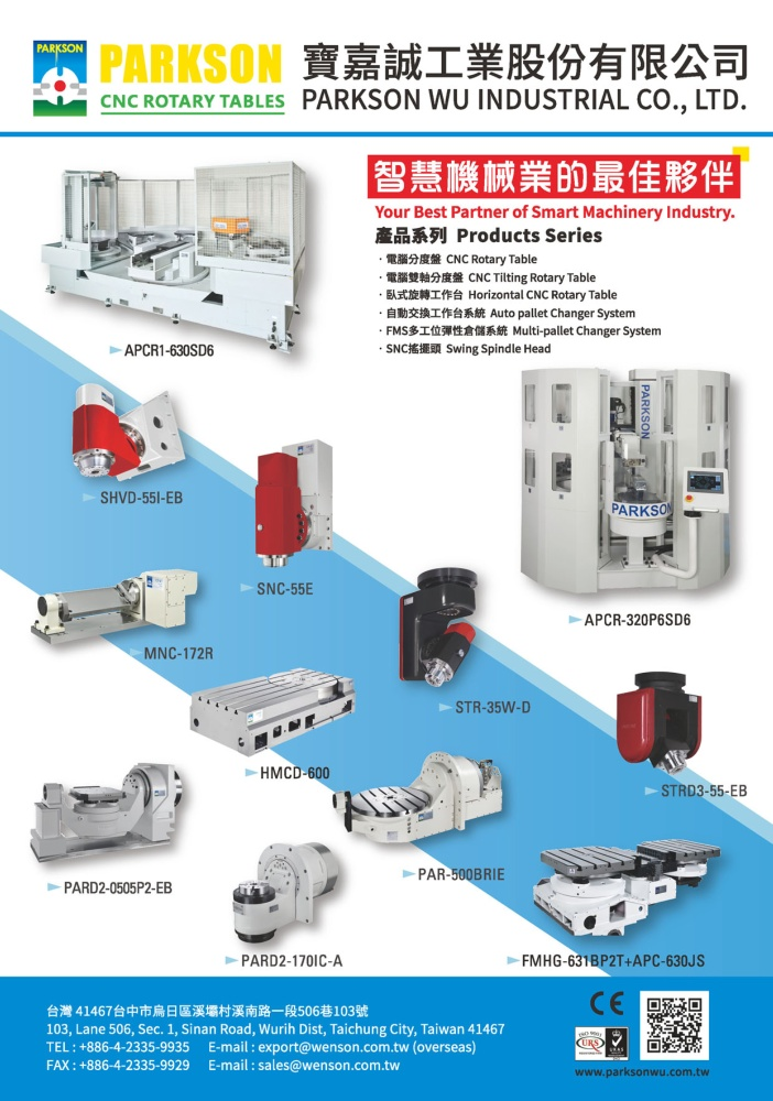 Who Makes Machinery in Taiwan PARKSON WU INDUSTRIAL CO., LTD.