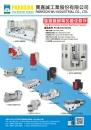Cens.com 台灣機械製造廠商名錄 AD 寶嘉誠工業股份有限公司