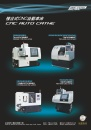 Cens.com Who Makes Machinery in Taiwan AD RAY FENG MACHINE CO., LTD.