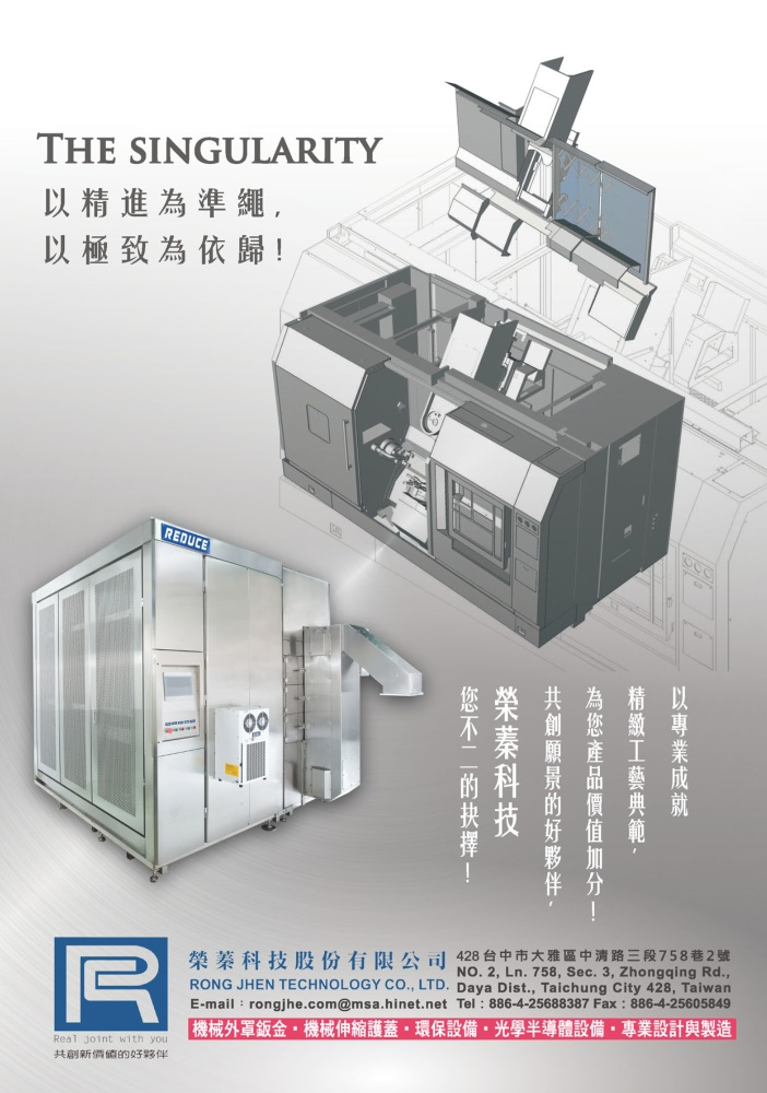 Who Makes Machinery in Taiwan RONG JHEN TECHNOLOGY CO., LTD.