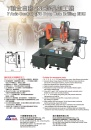 Cens.com Who Makes Machinery in Taiwan AD SANE KUEI MACHINERY CO., LTD.