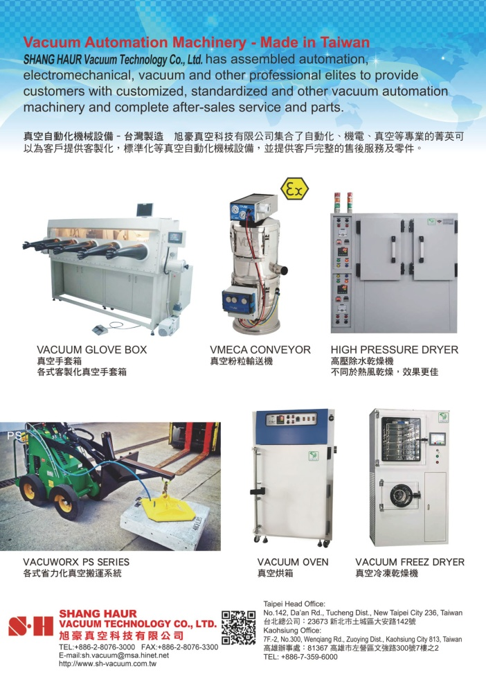 Who Makes Machinery in Taiwan SHANG HAUR VACUUM TECHNOLOGY CO., LTD.