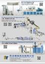 Cens.com Who Makes Machinery in Taiwan AD SHENG YANG MACHINERY CO., LTD.