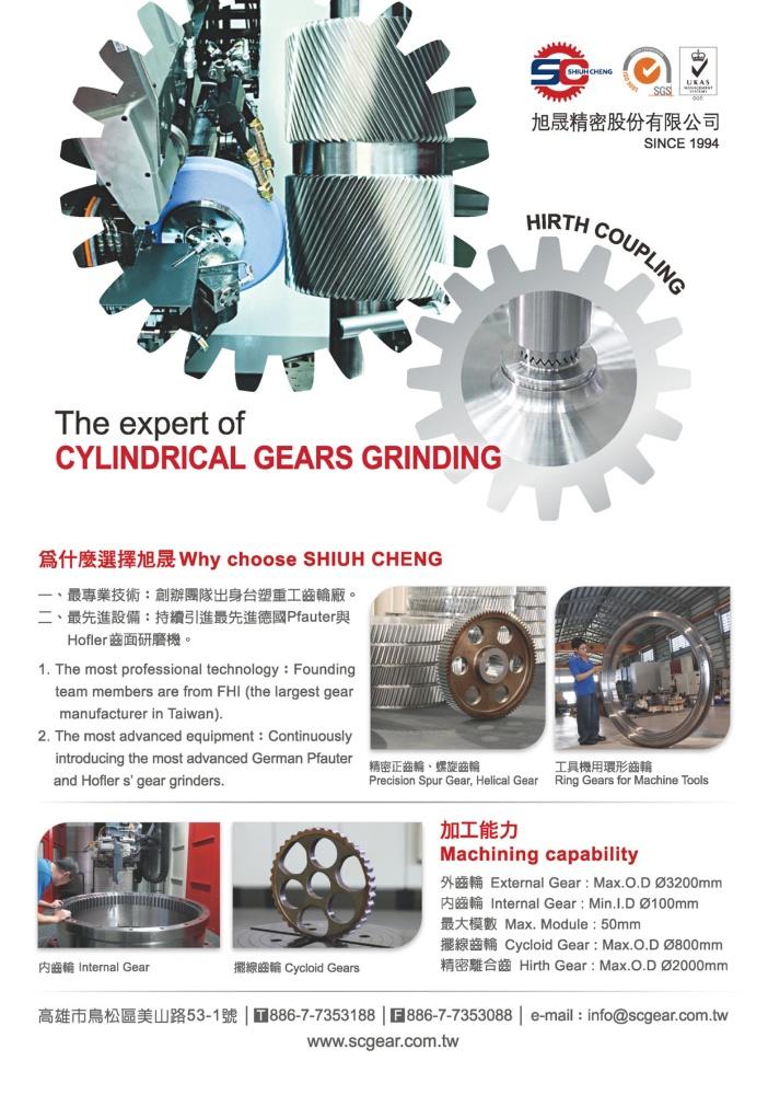 Who Makes Machinery in Taiwan SHIUH CHENG PRECISION GEAR CO., LTD.