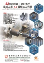 Cens.com Who Makes Machinery in Taiwan AD TAIWAN ASAHI DIAMOND INDUSTRIAL CO., LTD.