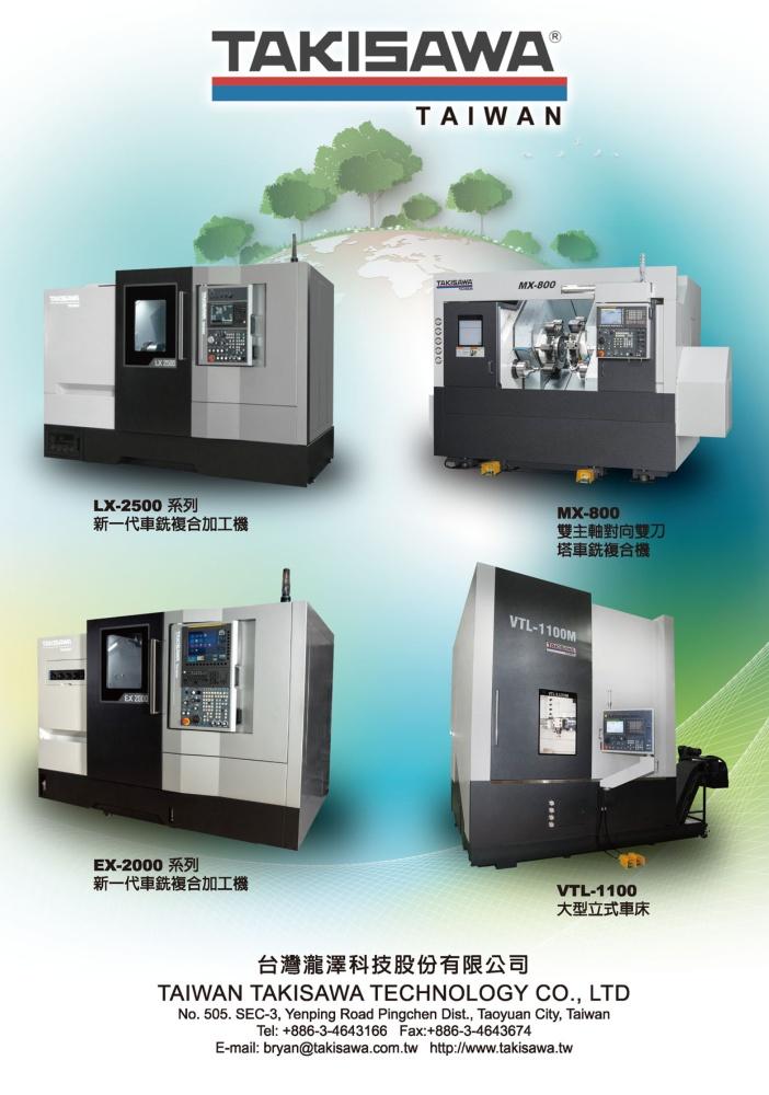 Who Makes Machinery in Taiwan TAIWAN TAKISAWA TECHNOLOGY CO., LTD.