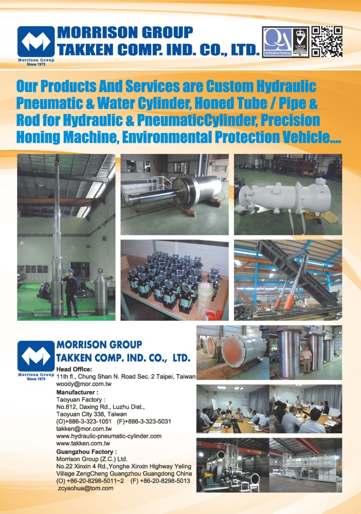 Who Makes Machinery in Taiwan TAKKEN COMP. IND. CO., LTD.