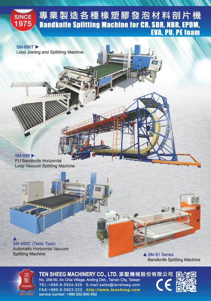 Who Makes Machinery in Taiwan TEN SHEEG MACHINERY CO., LTD.