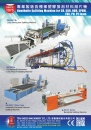 Cens.com Who Makes Machinery in Taiwan AD TEN SHEEG MACHINERY CO., LTD.