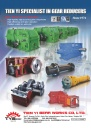 Cens.com Who Makes Machinery in Taiwan AD TIEN YI GEAR WORKS CO., LTD.