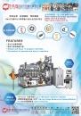 Cens.com 台灣機械製造廠商名錄 AD 自如行自動化有限公司