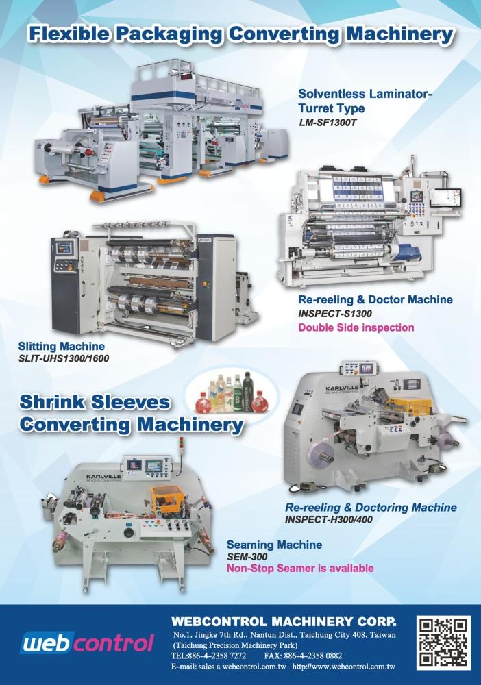 台湾机械制造厂商名录 三夏精机股份有限公司