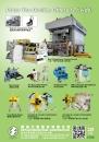 Cens.com 台灣機械製造廠商名錄 AD 雷城工業股份有限公司