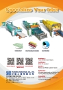 Cens.com Who Makes Machinery in Taiwan AD YUNSING INDUSTRIAL CO., LTD.