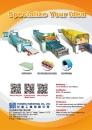 Cens.com 台湾机械制造厂商名录 AD 允信工业有限公司