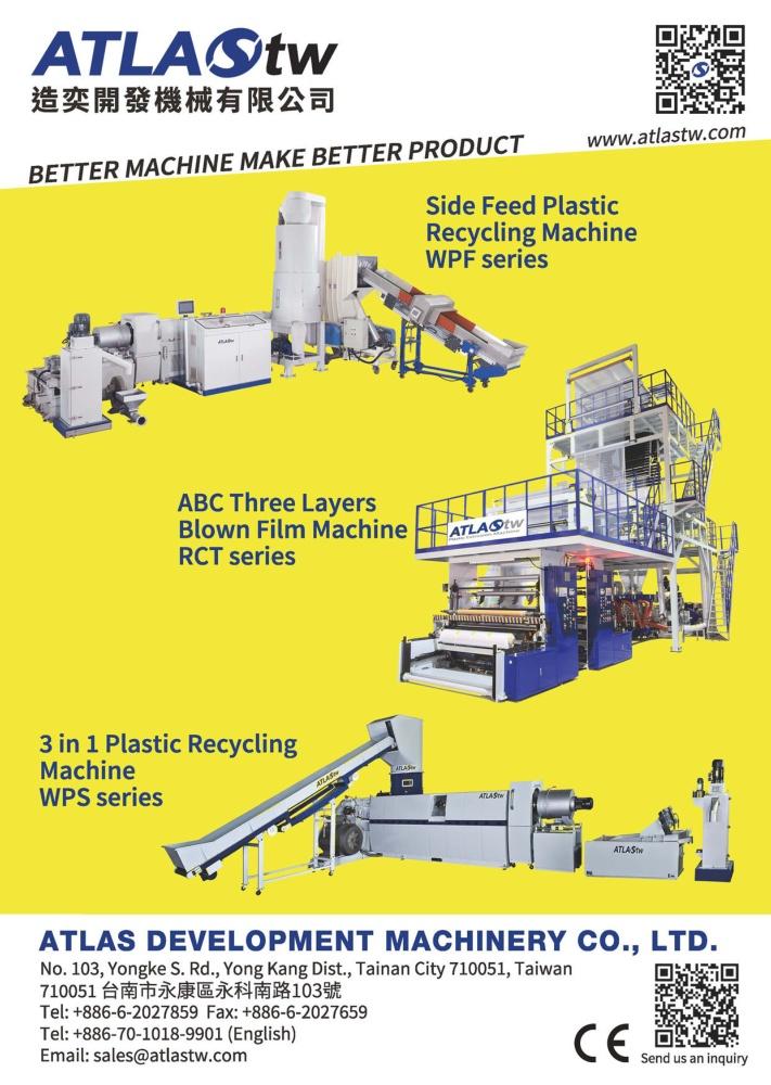 台灣機械製造廠商名錄 造奕開發機械有限公司