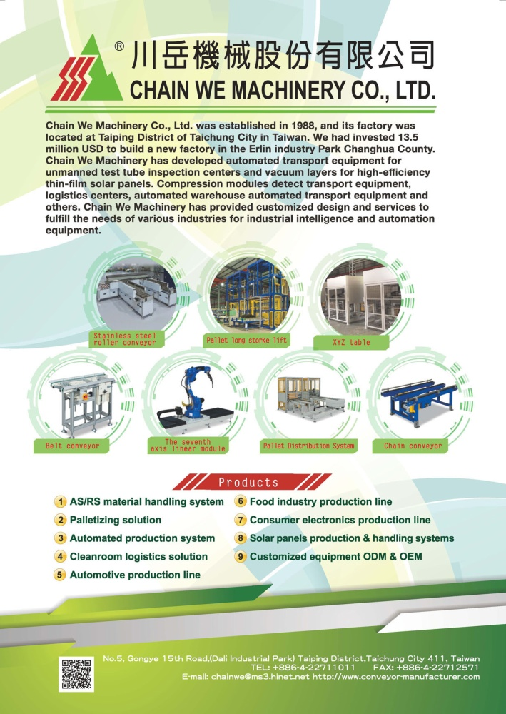 Who Makes Machinery in Taiwan CHAIN WE MACHINERY CO., LTD.