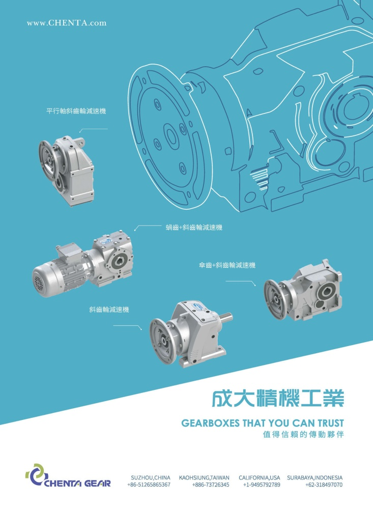 Who Makes Machinery in Taiwan CHENTA PRECISION MACHINERY IND. INC.