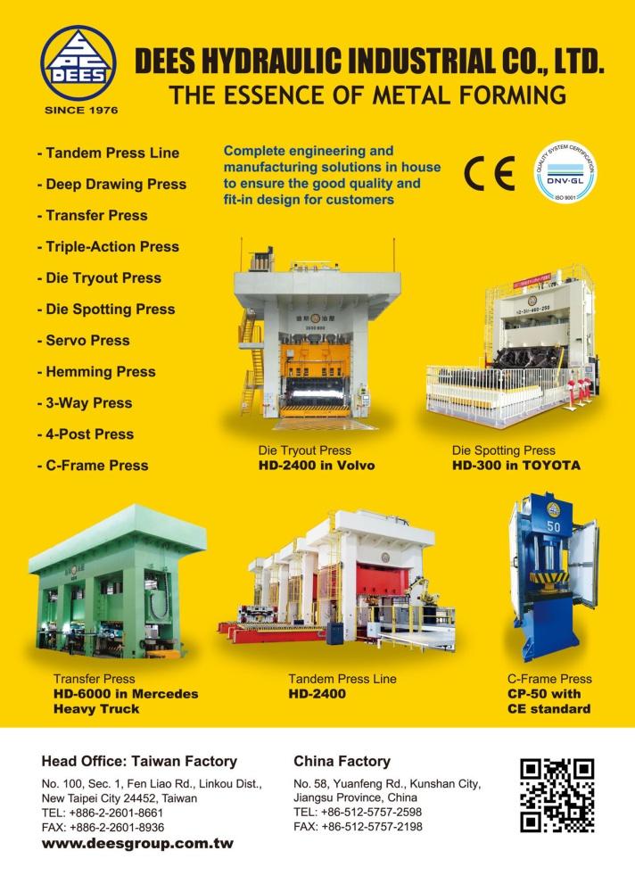 台湾机械制造厂商名录 迪斯油压工业股份有限公司