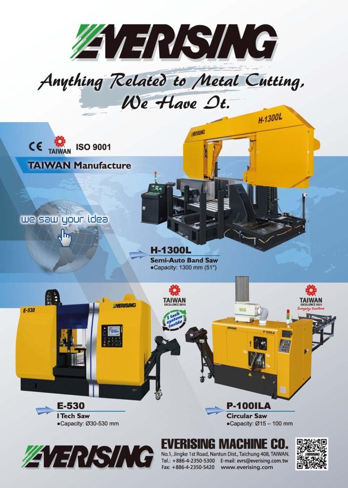 台湾机械制造厂商名录 合济工业股份有限公司