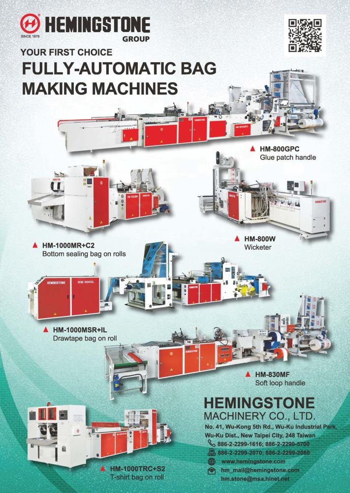Who Makes Machinery in Taiwan HEMINGSTONE MACHINERY CO., LTD.