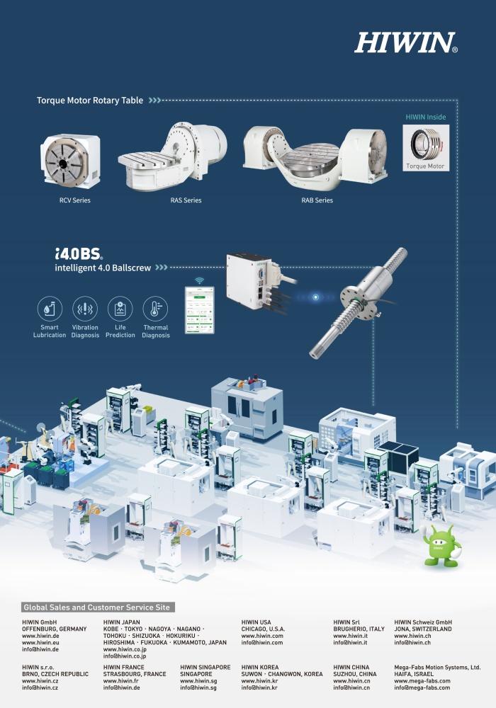 台灣機械製造廠商名錄 上銀科技股份有限公司
