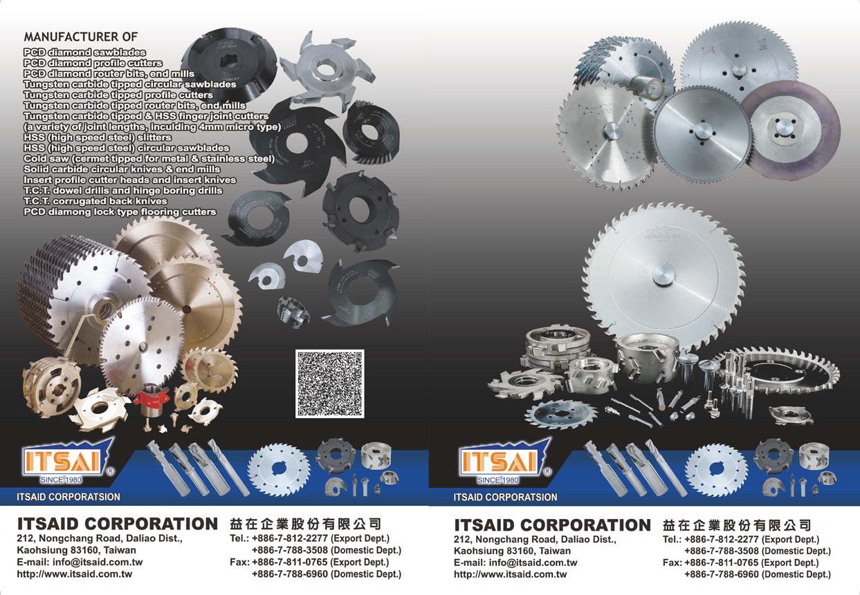 台灣機械製造廠商名錄 益在企業股份有限公司