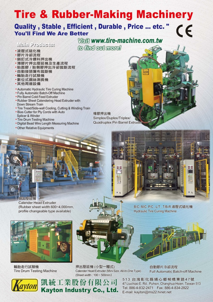 Who Makes Machinery in Taiwan KAYTON INDUSTRY CO., LTD.