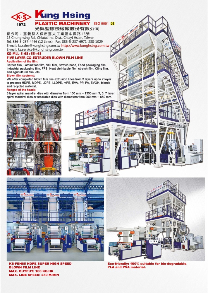 Who Makes Machinery in Taiwan KUNG HSING PLASTIC MACHINERY CO., LTD.