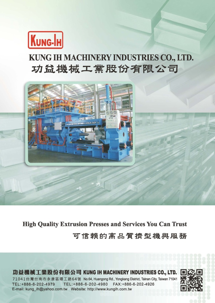 KUNG-IH MACHINERY INDUSTRIES CO., LTD.