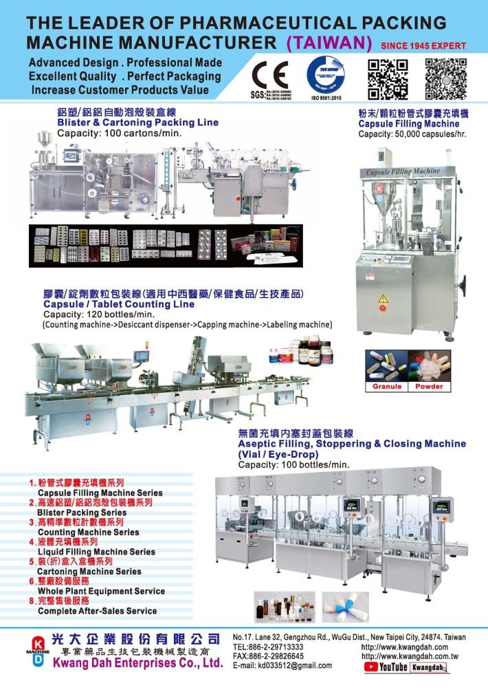 Who Makes Machinery in Taiwan KWANG DAH ENTERPRISES CO., LTD.
